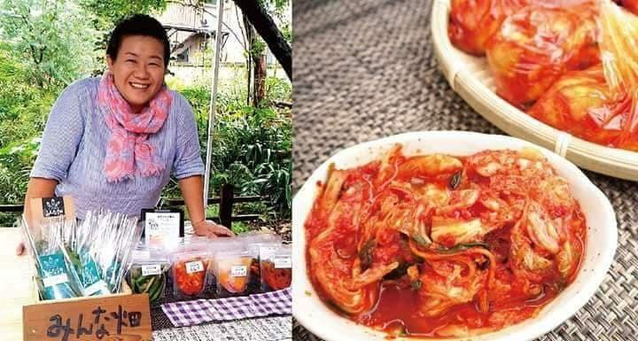 韓国料理玉ちゃんの家_a0288689_10472594.jpg