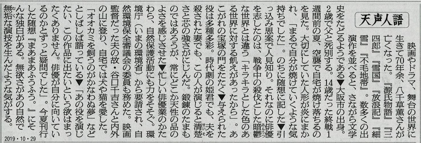 2019年10月29日 茨城沖縄県人会芸能祭ひたちなか市 その6_d0249595_07020782.jpg