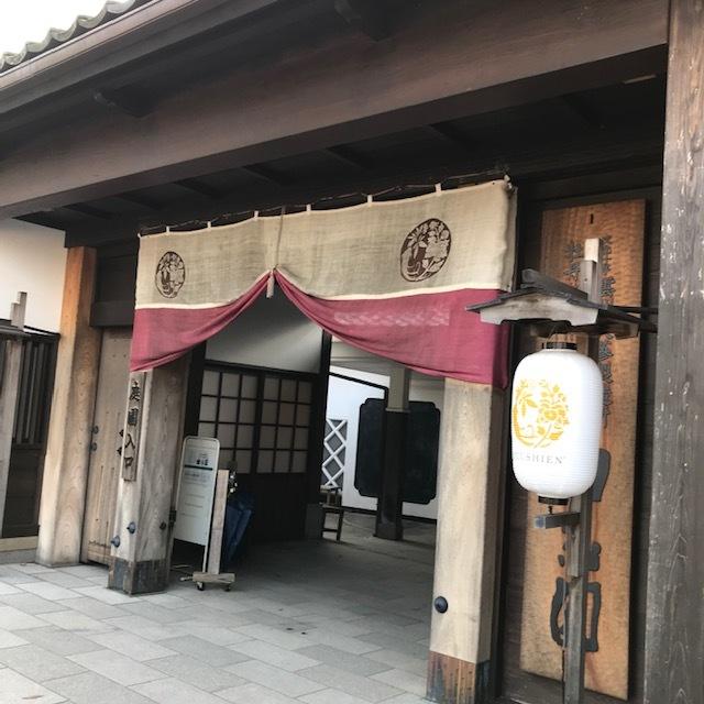 日本庭園 由志園_f0204295_16440927.jpg