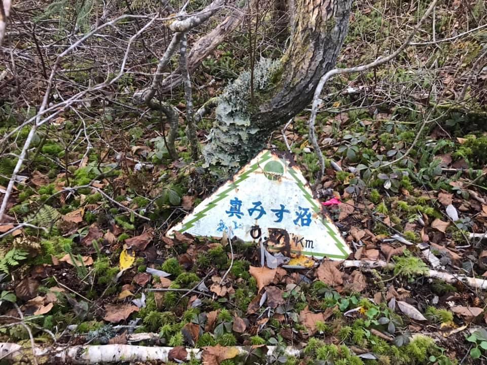 山友が空沼岳で熊に遭遇_f0138096_22462216.jpg