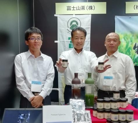 沼津で初の碾茶工場を見学!_d0050503_21051736.jpg