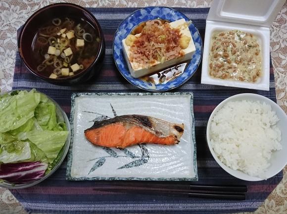 10/30 焼塩紅鮭納豆新米定食@自宅_b0042308_10492685.jpg