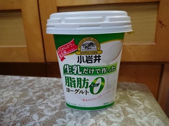 10/30 焼塩紅鮭納豆新米定食@自宅_b0042308_10492845.jpg