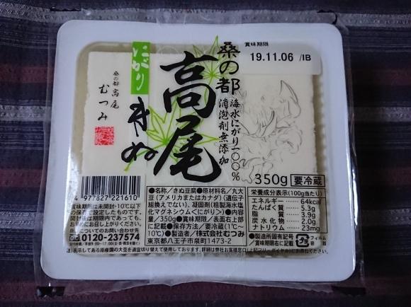 10/30 キリンカラダフリー & 大塚食品 ゼロミートハンバーグ_b0042308_23444756.jpg