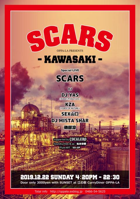 SCARSインザOPPA-LA💭-KAWASAKI- SCARS/DJ YAS/KZA/SEX山口/DJ MISTA SHAR/ 12月22日 IDチェック無しなので!未成年も大丈夫!_d0106911_19390783.jpg