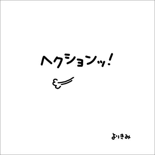 b0044915_18300577.jpg