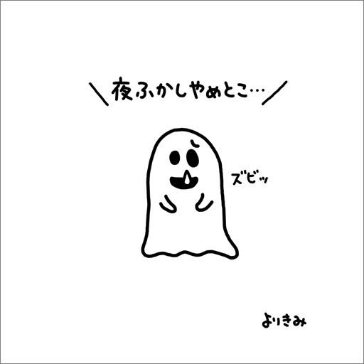 b0044915_18303868.jpg