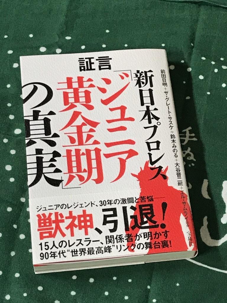 インタビュー掲載本のお知らせです。_f0170915_13520858.jpg