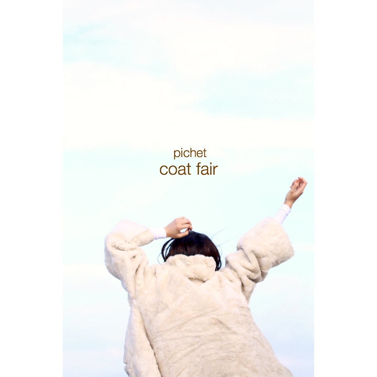 2019 coat fair_f0335217_16054098.jpeg