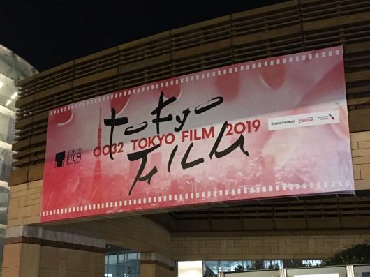 「ディスコ」第32回東京国際映画祭_c0118119_00203904.jpg