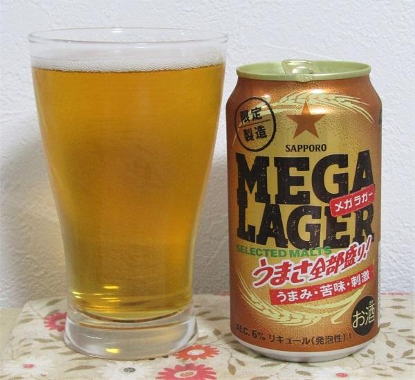 サッポロ MEGA LAGER(メガラガー)~麦酒酔噺その1,095~出すところだして。。_b0081121_17261367.jpg