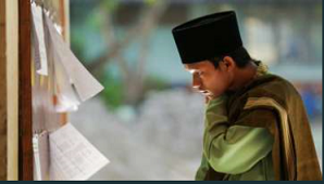 """インドネシアの映画: """"Pesantren"""" (A Boarding School) 監督: Shalahuddin Siregar @ アムステルダム国際ドキュメンタリー映画祭 Luminous部門_a0054926_09262495.jpg"""