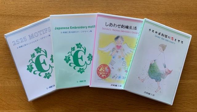 刺繍CD「クモの巣刺繍に恋してる」予約販売のお知らせ♪_c0316026_17373704.jpg