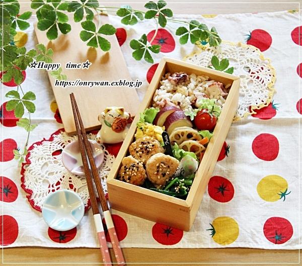 たこ飯弁当とつぶやき♪_f0348032_17454407.jpg