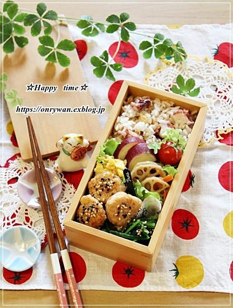 たこ飯弁当とつぶやき♪_f0348032_17455469.jpg