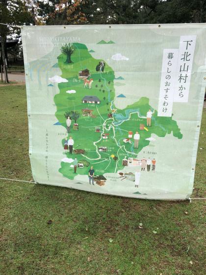 シェフェスタ奈良2019_c0113733_00021825.jpg