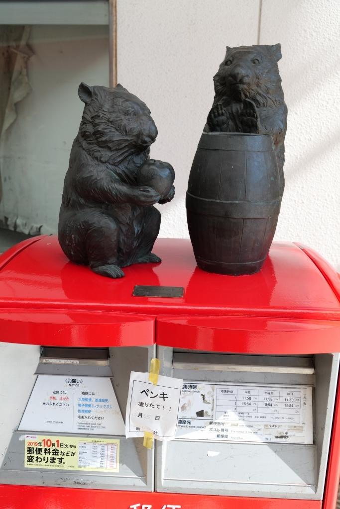 ウォンバゥットの街 池田市_f0050534_21515738.jpg