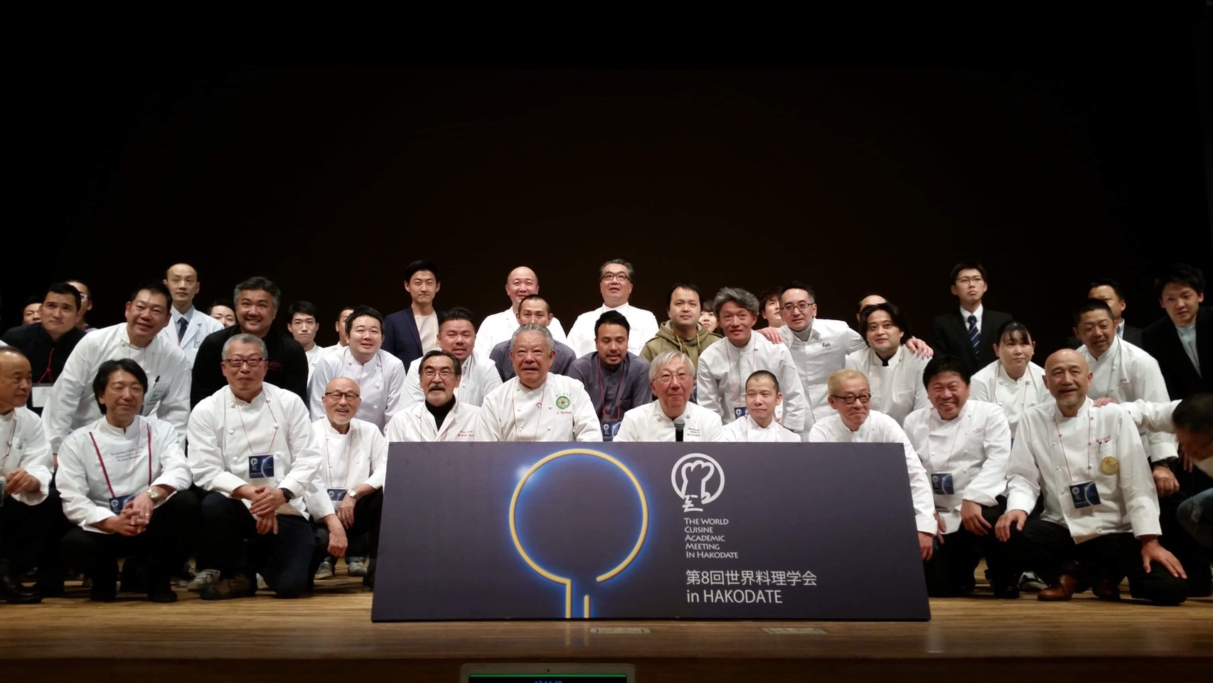 世界料理学会 2019_d0109042_23213020.jpg