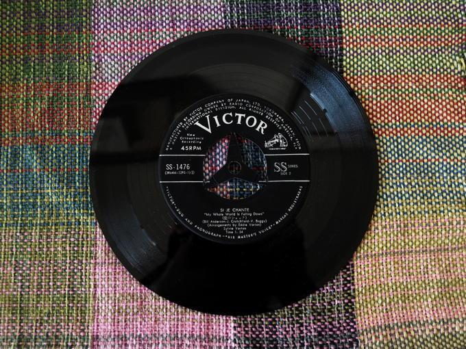 ここんとこのレコード見つくろって少々(ちょっとワールドカップにかまけ過ぎよねこのブログってば)_d0027243_12420042.jpg