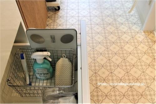 お風呂掃除セットの秘密基地_e0343145_19530242.jpg