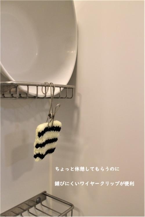 お風呂掃除セットの秘密基地_e0343145_19540934.jpg