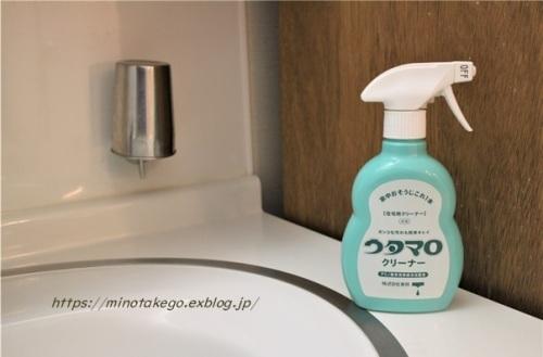 お風呂掃除セットの秘密基地_e0343145_21560113.jpg