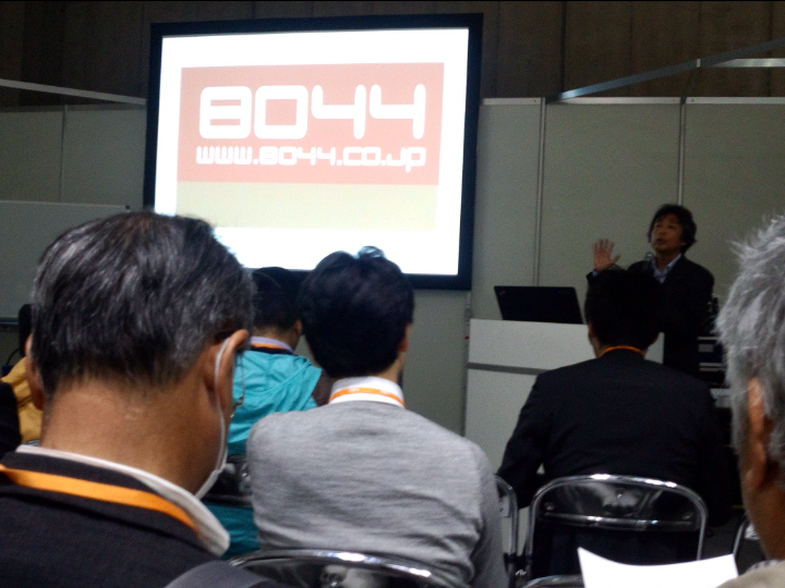 東京ビッグサイトLIXILフェアでいつもながらの一席を(^o^)_e0009056_12373184.jpg