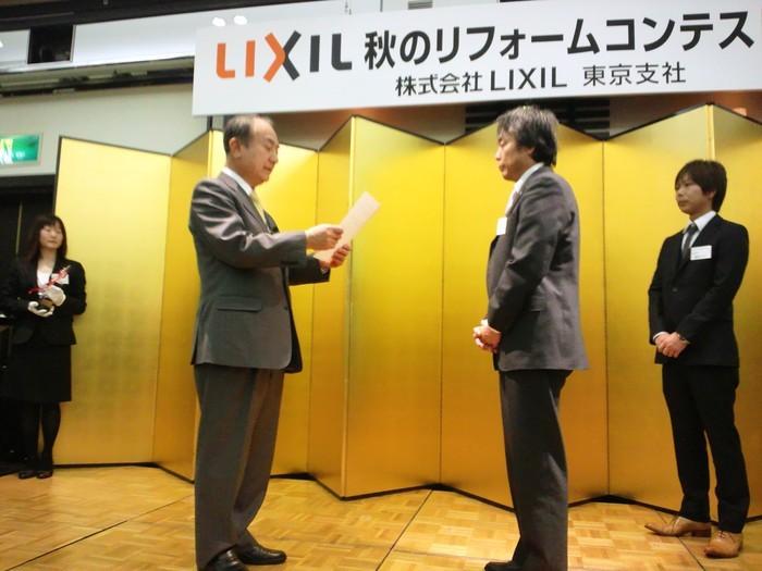 昨年に続いてLIXILの表彰式に(^^)/_e0009056_13550249.jpg