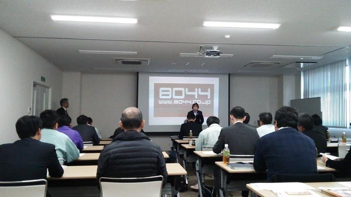 6年振りに静岡で講演(^o^)_e0009056_14433245.jpg
