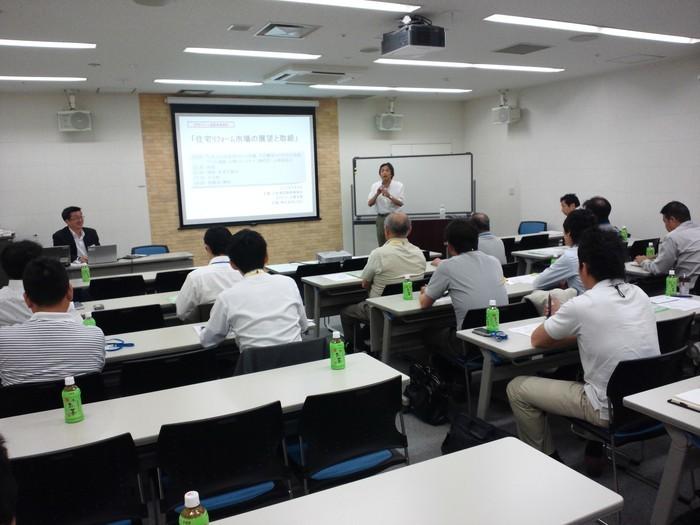 大阪で今年2度目の講演に(^O^)_e0009056_15005469.jpg