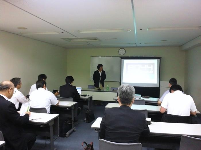大阪に続いて今度は岡山で講演に(^O^;)_e0009056_15025512.jpg