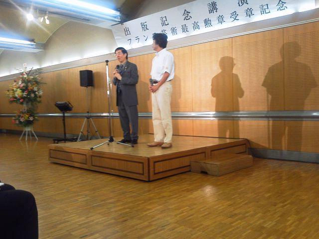 TVドクター周東さんとトークショー(^_^)ノ_e0009056_15220529.jpg