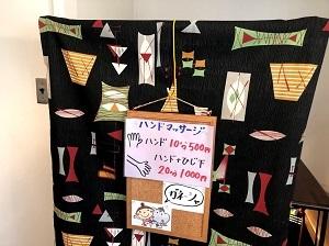 miniFLAT-ichi 開催しました_e0263559_00022071.jpg