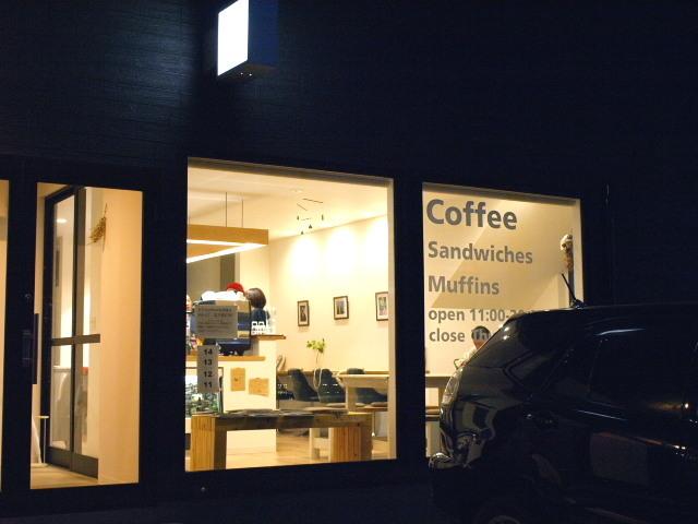 おうちコーヒー その11 (ホットチョコレート)_d0153062_20223094.jpg