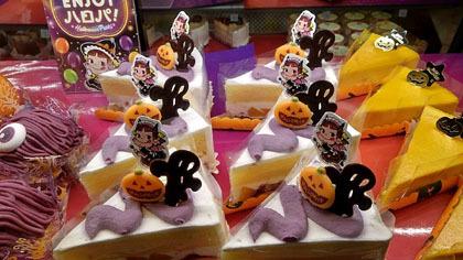 Halloween Peko_b0160363_23455746.jpg