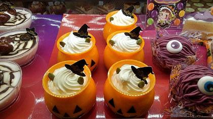 Halloween Peko_b0160363_23460764.jpg
