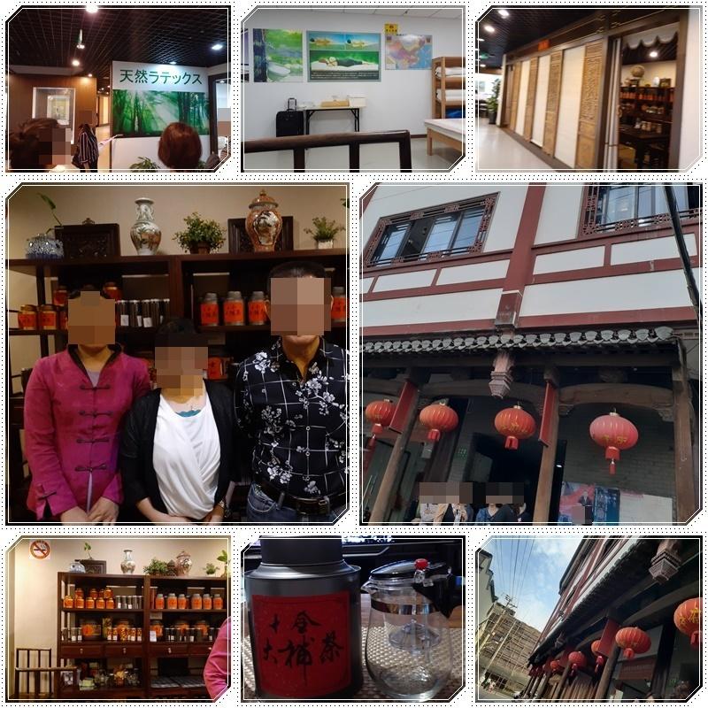 上海・豫園商城 3-3_b0236665_06565176.jpg