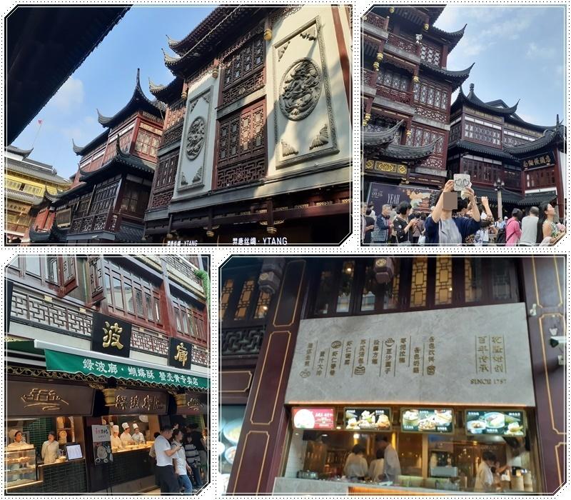 上海・豫園商城 3-3_b0236665_08112613.jpg