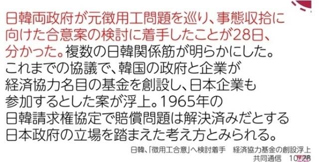 共同通信が放つフェイクニュース_d0083068_07403258.jpg