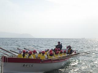 海事研修 10月30日_f0202368_17185049.jpg