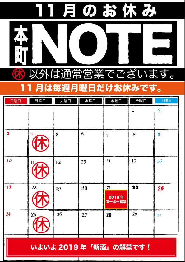 10月23日更新「忘年会プラン」_b0197969_15414816.jpg