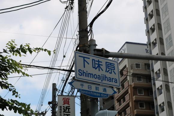 鶴橋を鶴橋をつかわず表現した回_c0001670_22185932.jpg