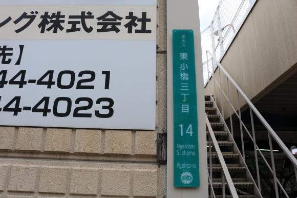 鶴橋を鶴橋をつかわず表現した回_c0001670_22190311.jpg