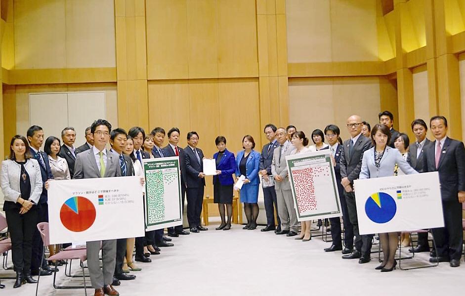 「マラソン・競歩はやっぱり東京」と知事に要望書提出_f0059673_22554096.jpg
