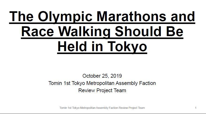 The Olympic Marashons and Race Walking in Tokyo! after all_f0059673_23275171.jpg