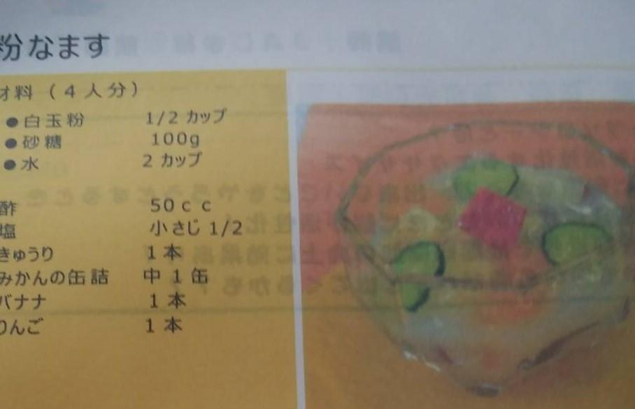 JA女性部西部地区研修会_b0270977_20052059.jpg