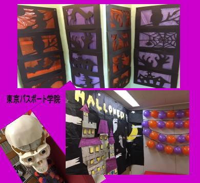 Halloween Event 2019👻🎃_c0351279_16455644.jpg