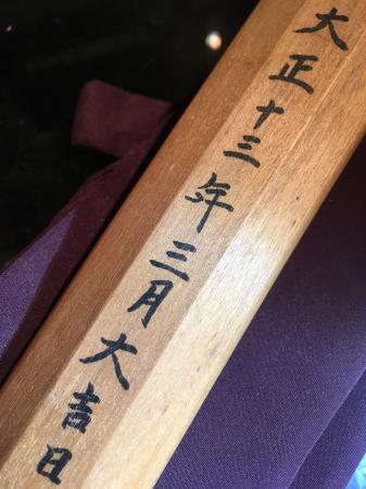 令和元年10月30日 東京都文京区在住の方より_a0154482_17423911.jpg