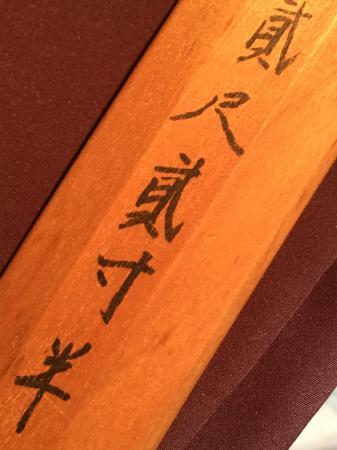 令和元年10月30日 東京都文京区在住の方より_a0154482_17432041.jpg