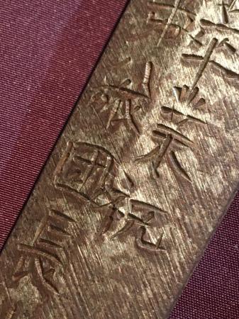 令和元年10月30日 東京都文京区在住の方より_a0154482_17451703.jpg